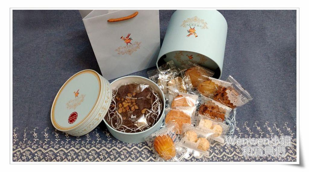 天鵝脖子街 網路客製喜餅與彌月禮盒(14) .jpg