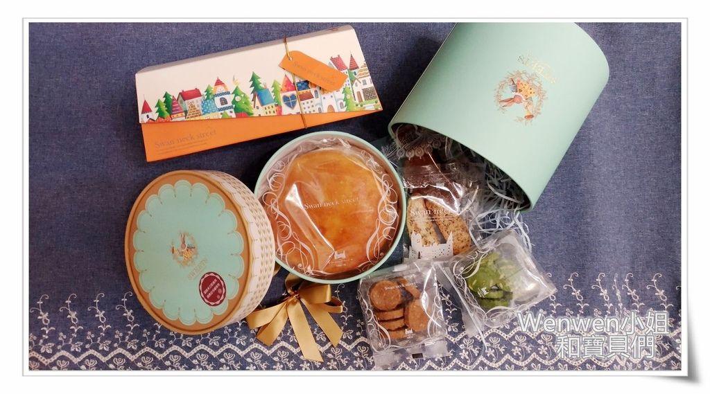 天鵝脖子街 網路客製喜餅與彌月禮盒(20).jpg
