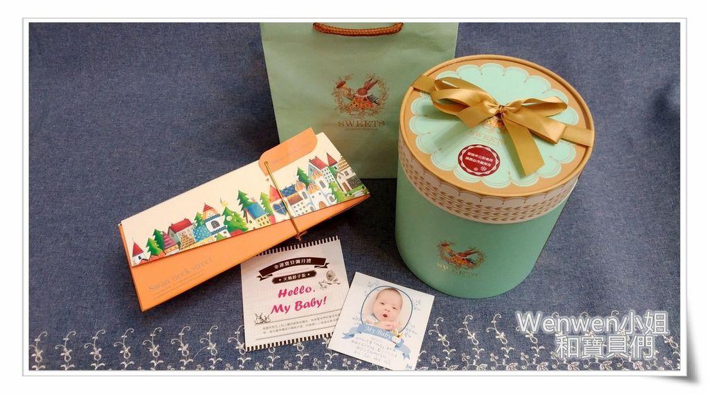 天鵝脖子街 網路客製喜餅與彌月禮盒(21).jpg