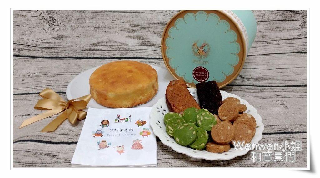 天鵝脖子街 網路客製喜餅與彌月禮盒(22).jpg
