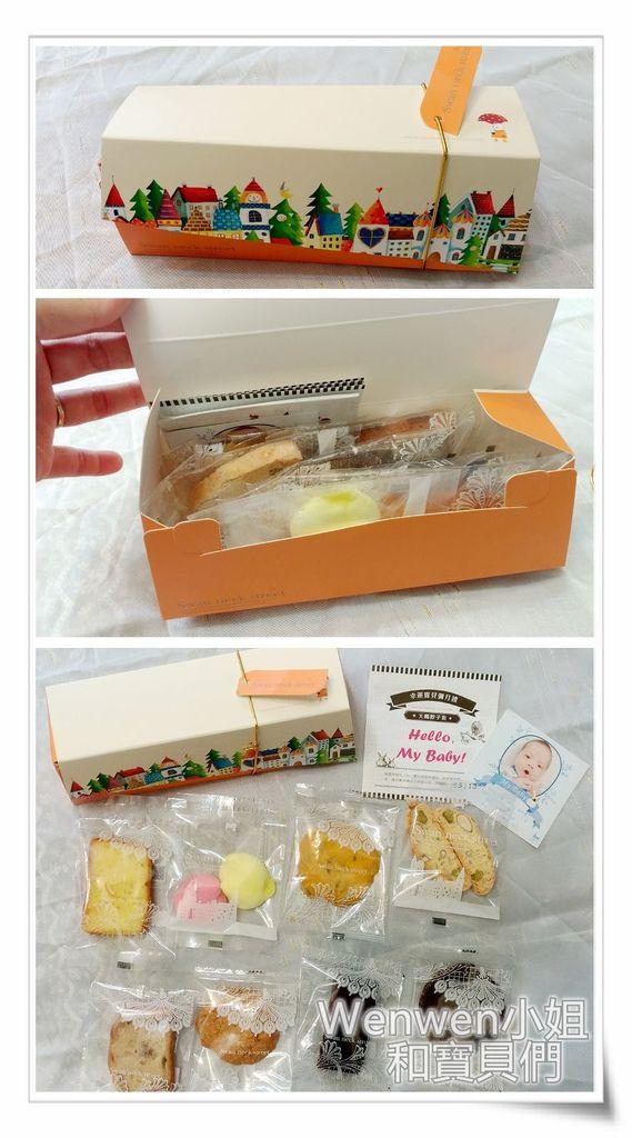 天鵝脖子街 網路客製喜餅與彌月禮盒(24).jpg