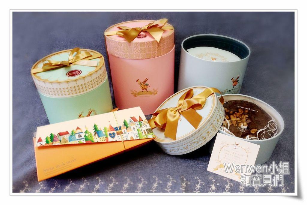 天鵝脖子街 網路客製喜餅與彌月禮盒(1) .jpg