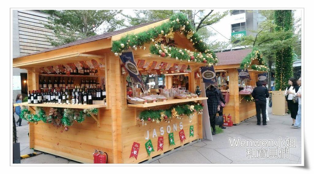 101耶誕市集 法國史特拉斯堡聖誕市集 (4).jpg