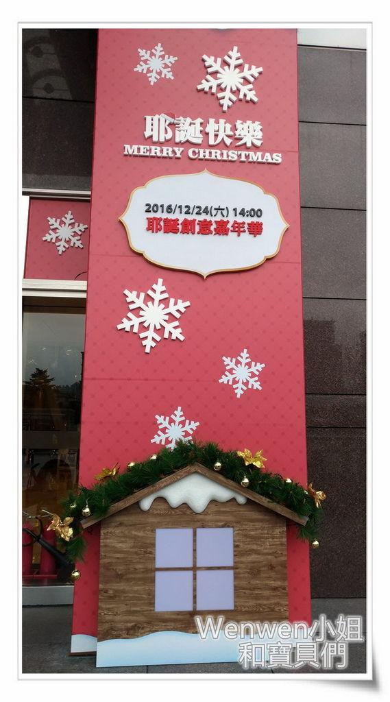 101耶誕市集 法國史特拉斯堡聖誕市集 (13).jpg