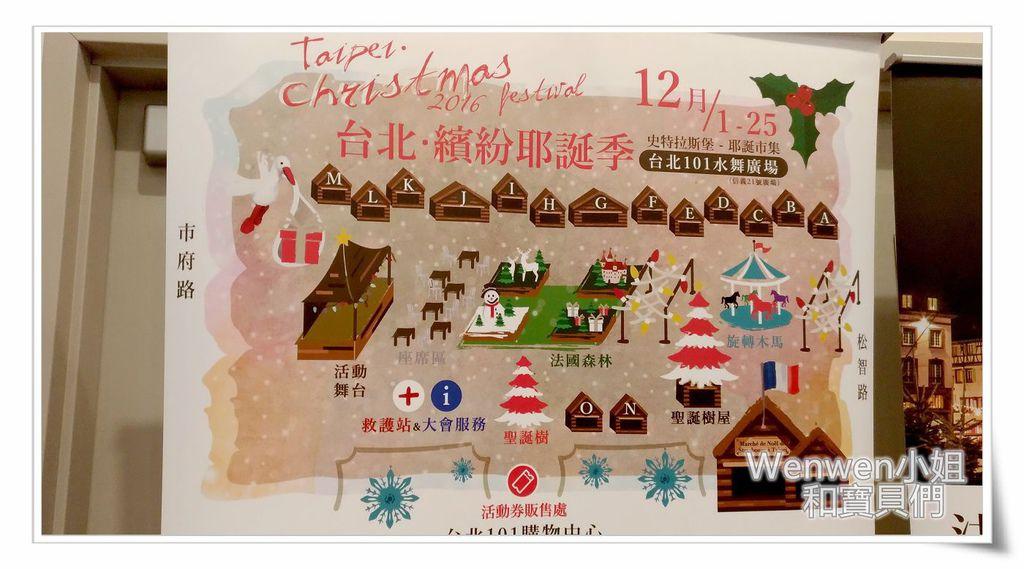 101耶誕市集 法國史特拉斯堡聖誕市集 (21).jpg
