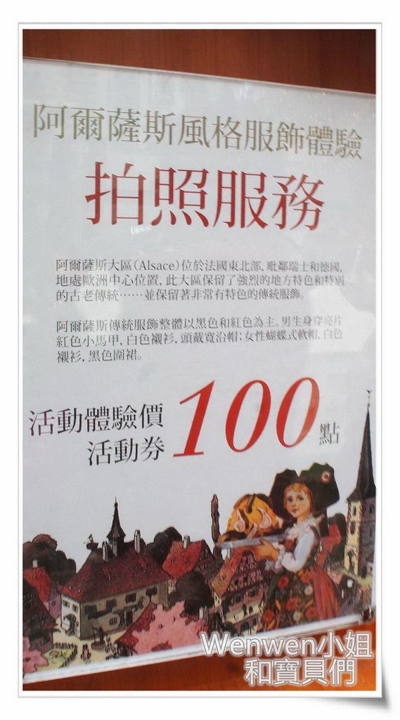 101耶誕市集 法國史特拉斯堡聖誕市集 (40).jpg