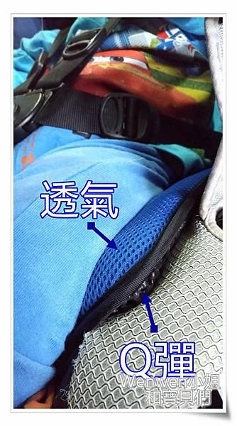 大船回港UDEAR舒適透氣躺墊 (9) .jpg
