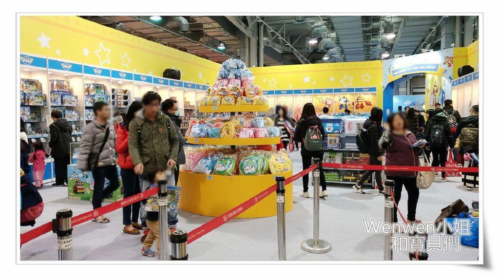 2016.12.16 波力 歡樂世界 圓山花博爭豔館 (43).jpg