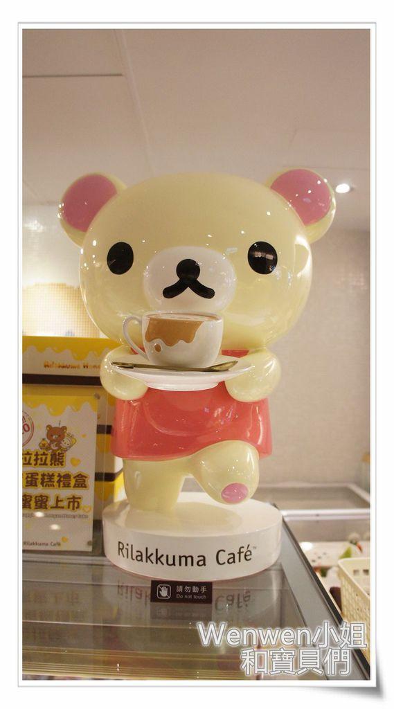 2016.08.13拉拉熊餐廳 (27).JPG