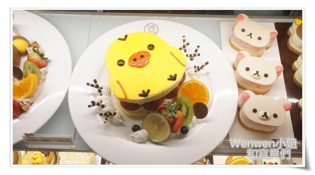 2016.08.13拉拉熊餐廳 (29).JPG