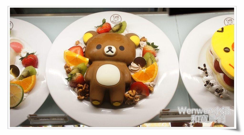 2016.08.13拉拉熊餐廳 (30).jpg
