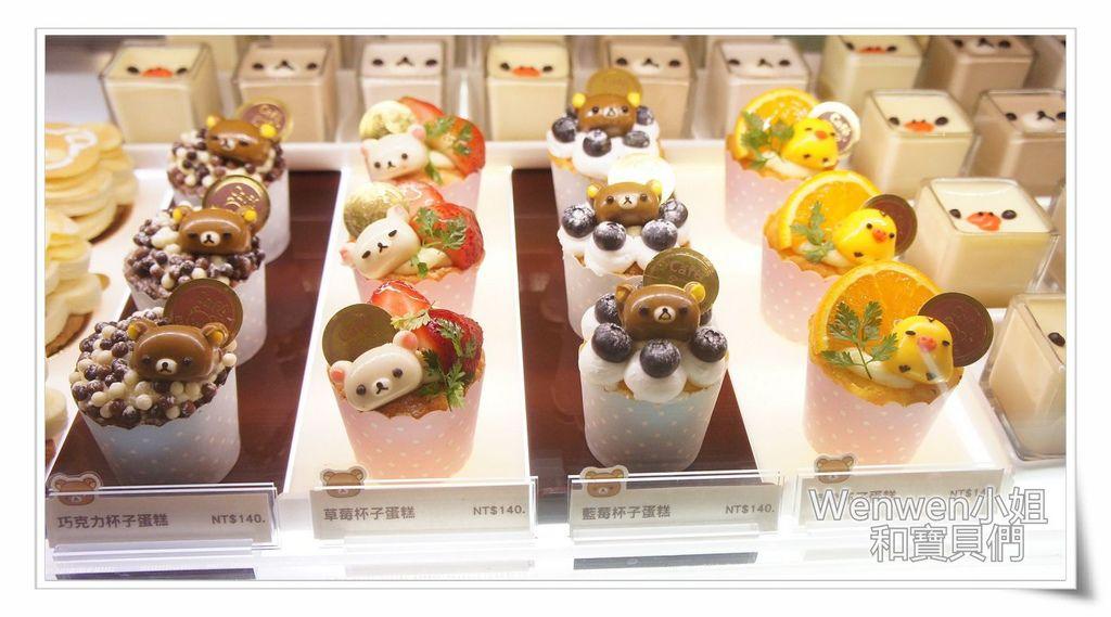 2016.08.13拉拉熊餐廳 (34).JPG
