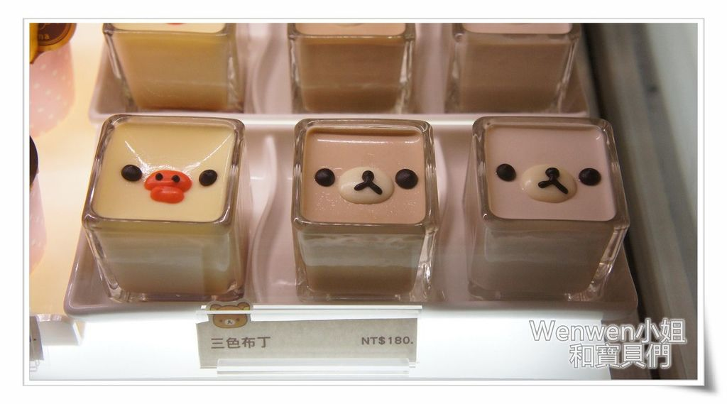 2016.08.13拉拉熊餐廳 (36).JPG