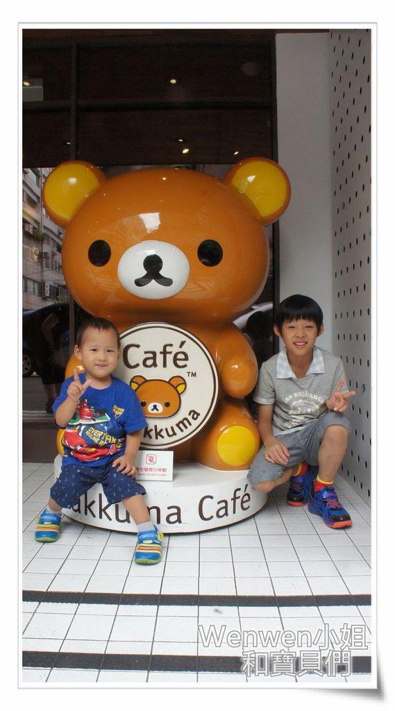2016.08.13拉拉熊餐廳 (2).jpg
