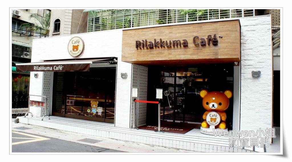 2016.08.13拉拉熊餐廳 (7).JPG