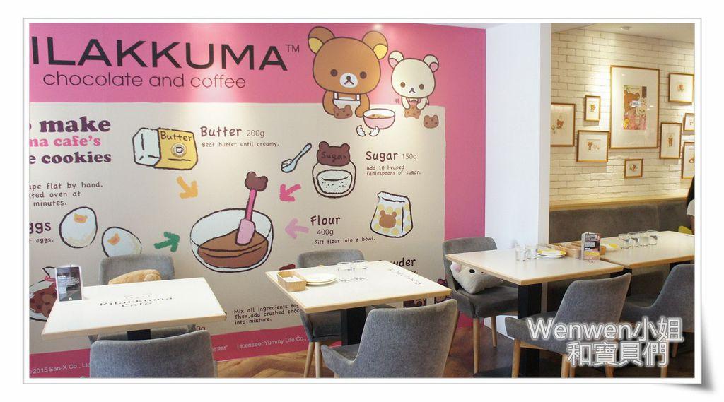 2016.08.13拉拉熊餐廳 (9).jpg