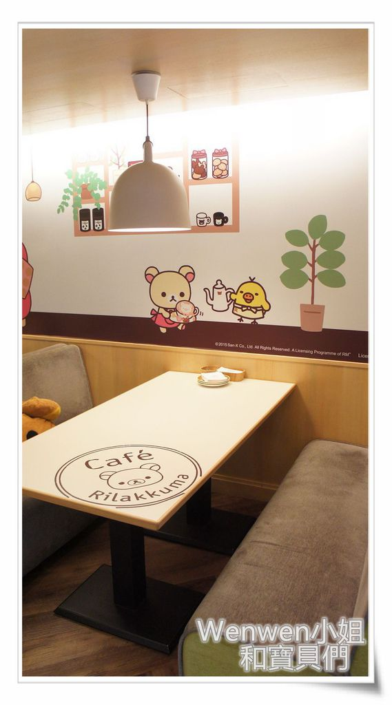 2016.08.13拉拉熊餐廳 (24).JPG