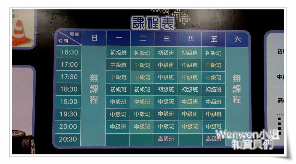 2016.12 汐止遠雄廣場 小學堂漂移卡丁車 (17).jpg
