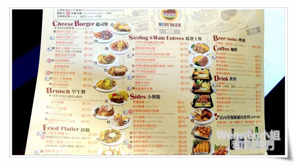 2016.10.01 八里My Burger 買堡美式親子餐廳 (50).jpg