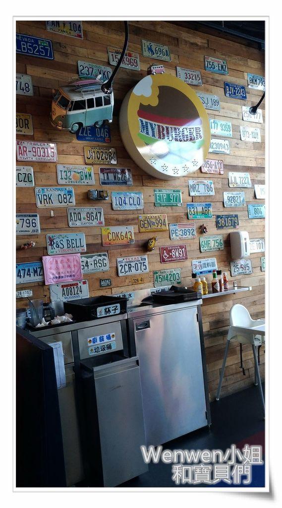 2016.10.01 八里My Burger 買堡美式親子餐廳 (55).jpg