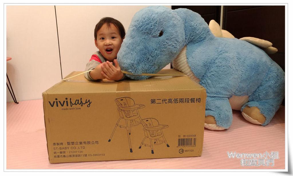 ViViBABY二段式兒童餐椅 (1).jpg