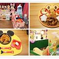 2017.01.24 新北林口 媽咪爹地 親子餐廳 (1).jpg