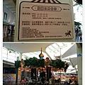 2017.03.10 圓山站 中山親子館 (16).jpg