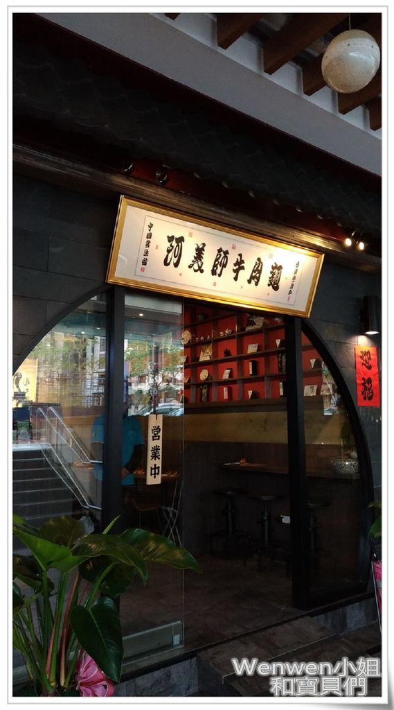 2017.03.23 BADOU新北投文創天地 (1).jpg