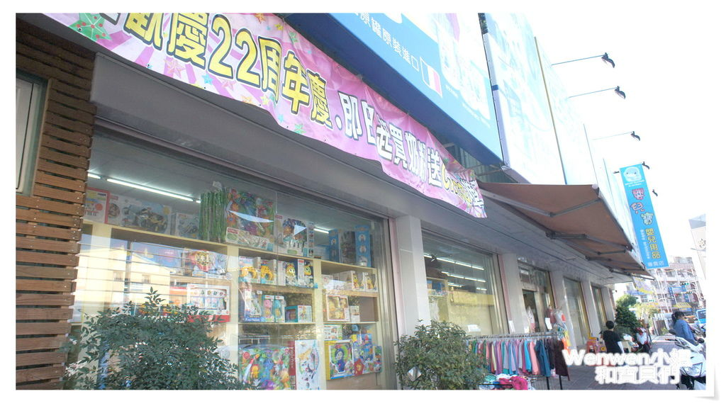 台中市嬰兒寶 嬰兒用品專賣店 (1).jpg