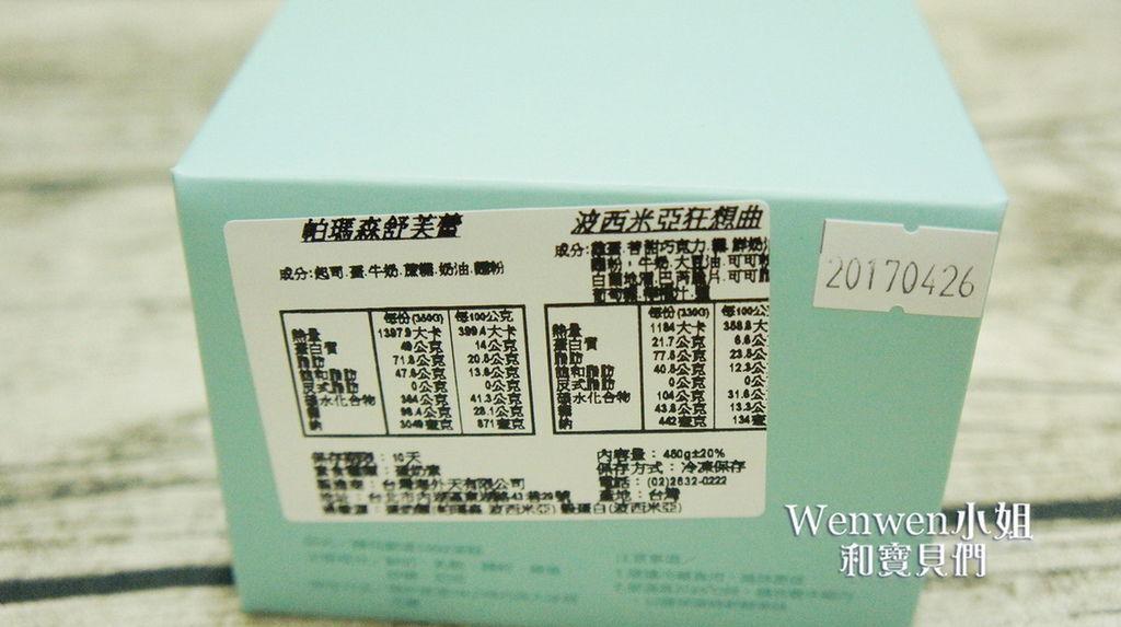2017.04 麵包劇場AlterEgo1892彌月試吃 (4).jpg