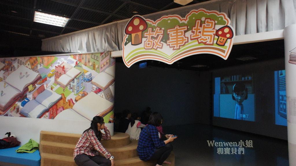 國美館 台中國家美術館藝想號兒童繪本區藝想操控臺故事塢