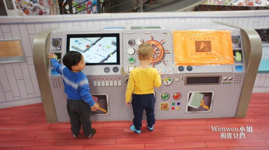 國美館 台中國家美術館藝想號兒童繪本區藝想操控臺
