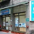 2017.03.22 石牌友善園 益兒小手動動屋 (17).jpg