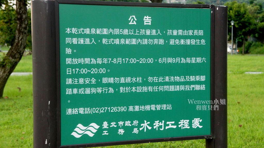 2017.07.10 關渡乾式噴泉 - 兒童戲水區 (2).JPG