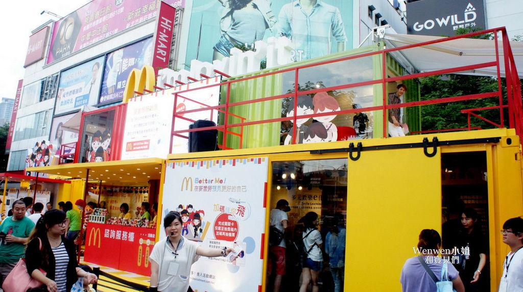 2017.07.08 麥當勞招募列車 (1).jpg