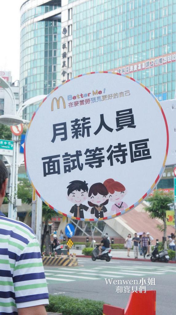2017.07.08 麥當勞招募列車 (16).jpg