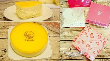 Euthenia Cheese軟蛋糕 頂級北海道.jpg