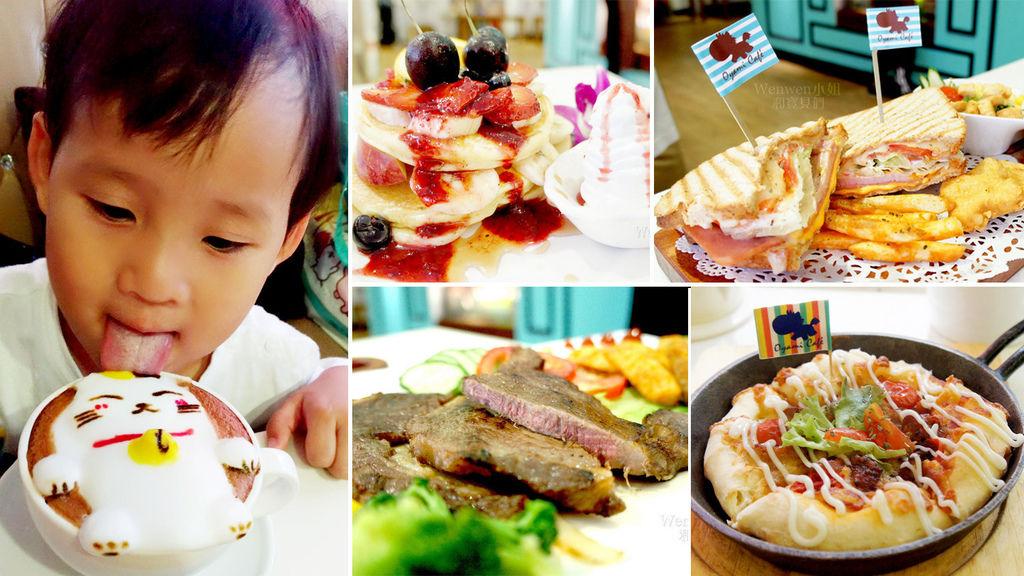 2017.07.07 台北西門町 OYAMI CAFE (1).jpg