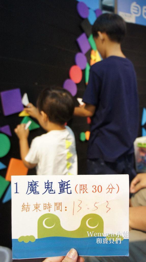 2017.07.01 桃園市兒童美術館 (11).jpg