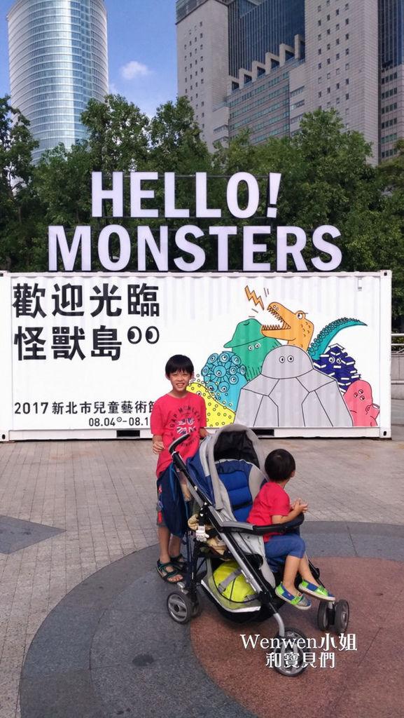 2017.08.07 新北兒童藝術節 怪獸島 (1).jpg
