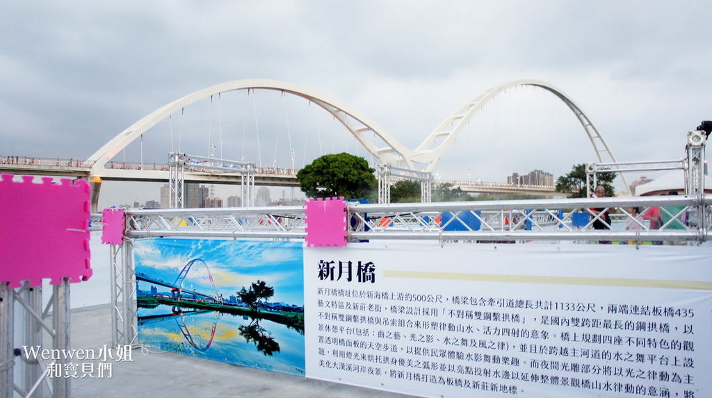 2017.08.12 新北新月水道節 (77).JPG