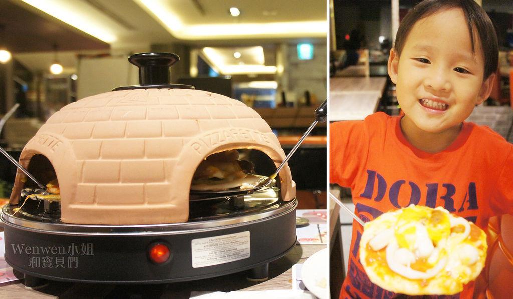 兩口披薩.jpg