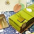 彌月蛋糕試吃 七見櫻堂 八重茶宴 抹茶黑巧蛋糕.jpg