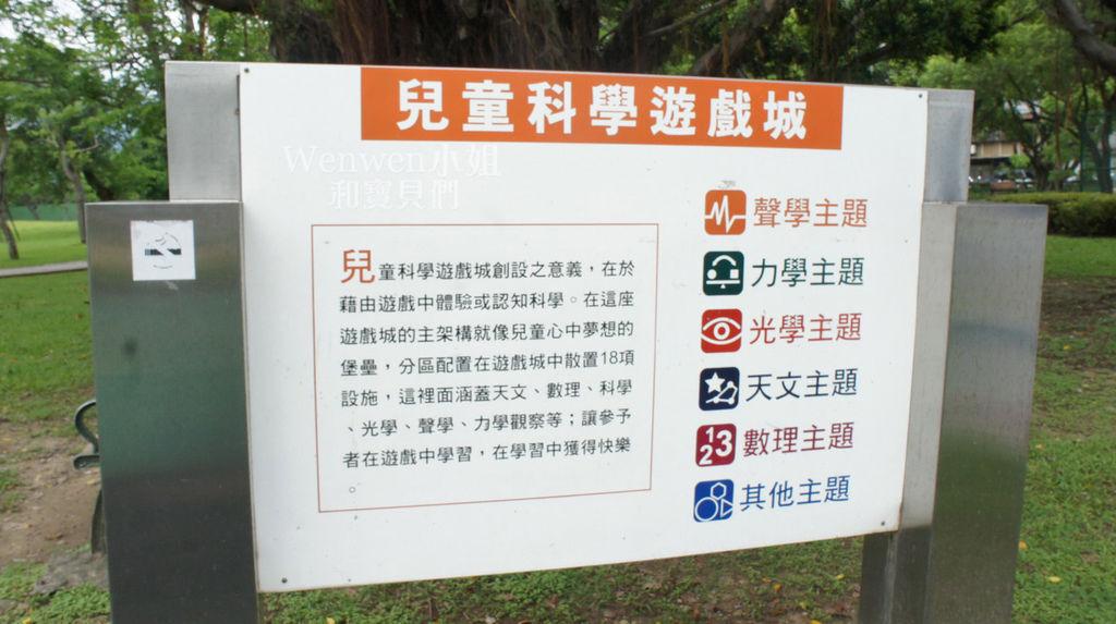 2017.06.22 士林美崙科學公園 (8).JPG