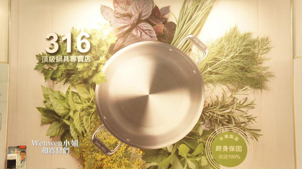 2017.09 三葉鍋具 不鏽鋼鍋具(16).JPG