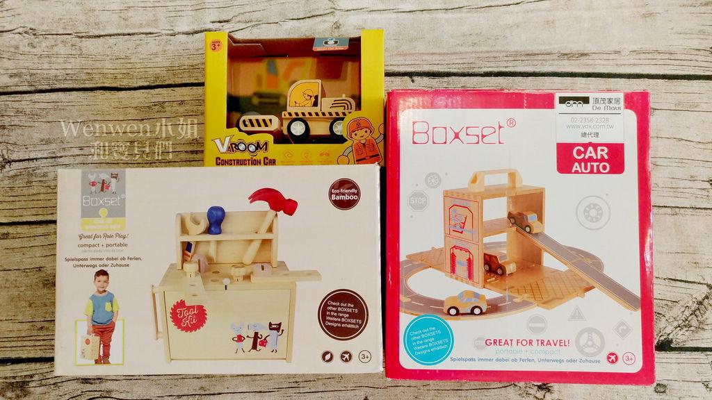 DeMaui 頂茂家居 Boxset攜帶式玩具箱 (1).jpg