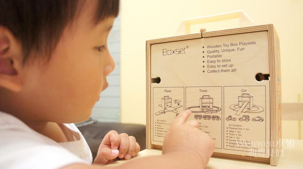 Boxset攜帶式玩具箱 車子屋 (24).JPG