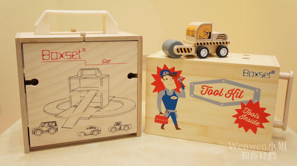 DeMaui 頂茂家居 Boxset攜帶式玩具箱 (2).JPG