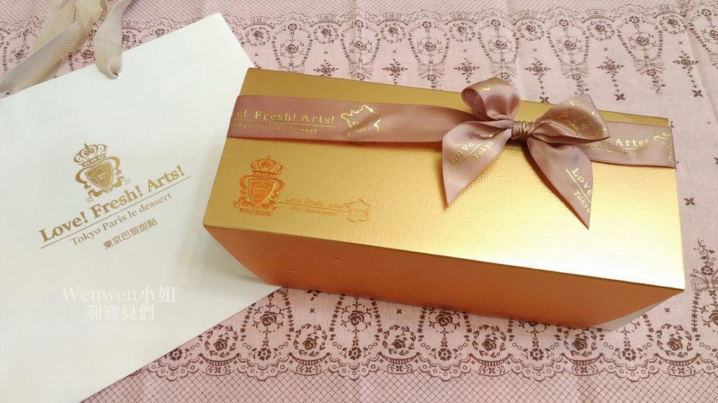 2017.09 東京巴黎甜點 (5).jpg