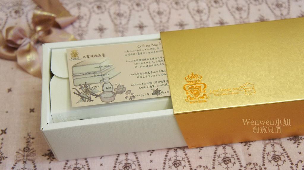 2017.09 東京巴黎甜點 (7).JPG